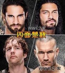 <b>兰迪vs罗曼vs塞斯vs安布罗斯《WWE2015血债血偿》</b>