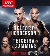 <b>UFC2015年11月9日【Fight Night 77】</b>