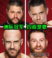<b>欧文斯vs米兹vs塞萨罗vs扎恩《WWE2016极限规则大赛》</b>