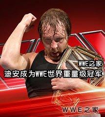 <b>WWE2016年6月21日【RAW最新赛事】</b>