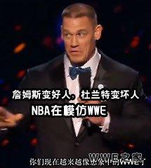 "<b>约翰·塞纳搞笑视频:""NBA在模仿WWE,科比不传球""</b>"