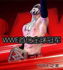 <b>WWE2016年8月23日【RAW最新赛事】</b>