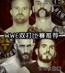 <b>WWE经典好看双打赛《NXT双打冠军争夺》</b>