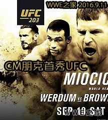 <b>UFC 203【综合格斗】</b>