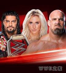 <b>WWE2016年11月1日【RAW最新赛事】</b>
