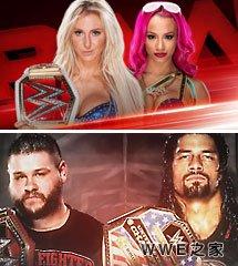 <b>WWE2016年11月29日【RAW最新赛事】</b>