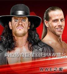 <b>WWE2017年1月10日【RAW最新赛事】</b>