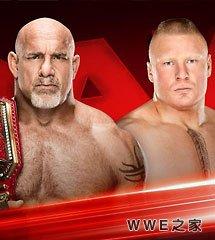 <b>WWE2017年3月28日【RAW最新赛事】</b>