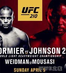 <b>UFC 210【综合格斗】</b>