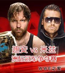 <b>WWE2017年5月16日【RAW最新赛事】</b>