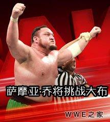 <b>WWE2017年6月6日【RAW最新赛事】</b>