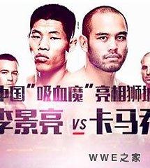 UFC2017年6月19日【Fight Night 111】