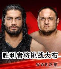 <b>WWE2017年7月18日【RAW最新赛事】</b>