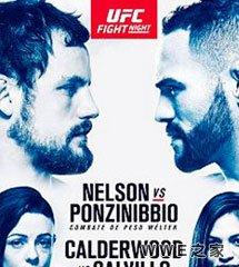 <b>UFC2017年7月17日【Fight Night 113】</b>