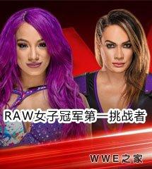 <b>WWE2017年8月15日【RAW最新赛事】</b>