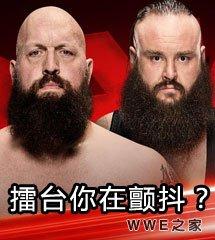 <b>WWE2017年9月5日【RAW最新赛事】</b>
