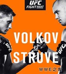 UFC2017年9月5日【Fight Night 115】