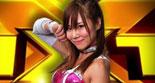 宝成海里或成为下任NXT女子冠军?