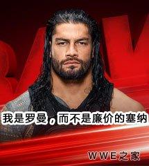 <b>WWE2017年9月26日【RAW最新赛事】</b>