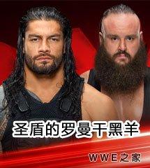 <b>WWE2017年10月17日【RAW最新赛事】</b>