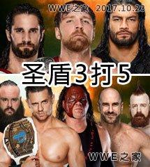 <b>WWE2017年10月23日【桌子梯子椅子】TLC大赛</b>