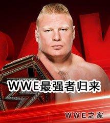 <b>WWE2017年10月24日【RAW最新赛事】</b>