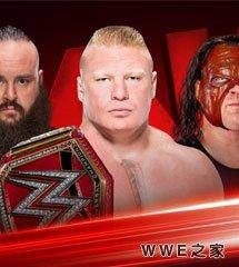 <b>WWE2017年12月19日【RAW最新赛事】</b>
