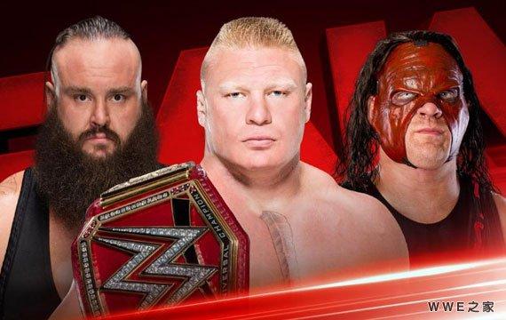 三位野兽级别人物相聚擂台《RAW赛事》