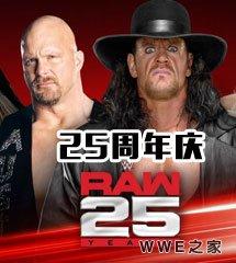 <b>WWE2018年1月23日【RAW最新赛事】</b>