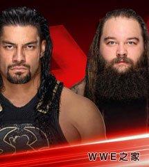 <b>WWE2018年2月6日【RAW最新赛事】</b>