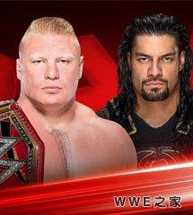 <b>WWE2018年3月13日【RAW最新赛事】</b>