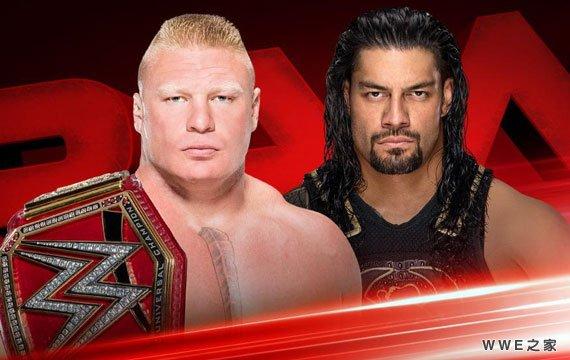 大布面对面罗曼《RAW赛事》