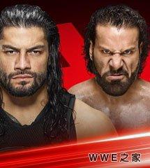 <b>WWE2018年6月12日【RAW最新赛事】</b>
