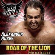 卢瑟夫出场音乐《Roar of the Lion》