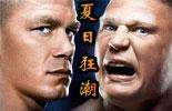 WWE2014夏日狂潮【高清壁纸】
